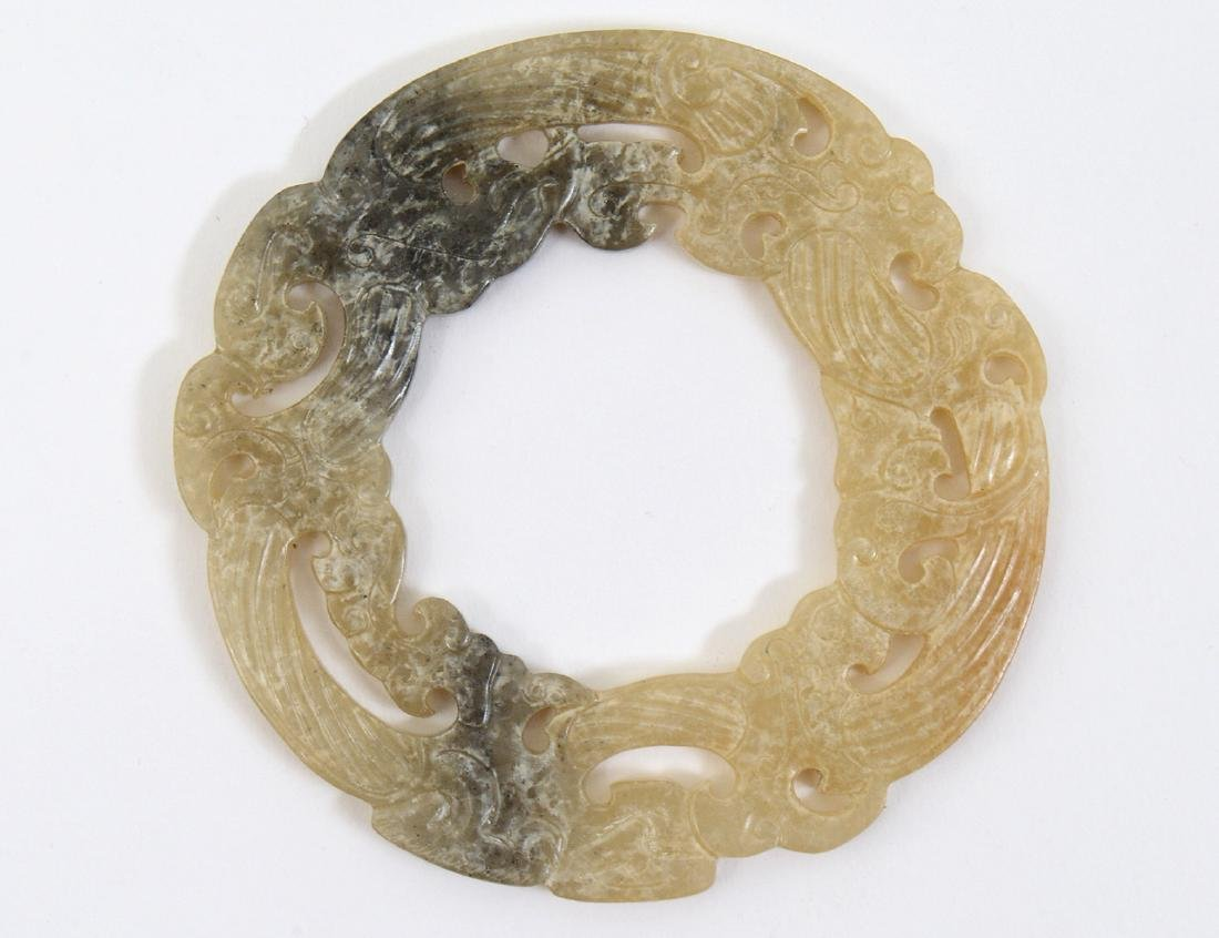PIERCED JADE DOUBLE-DRAGON BI DISC