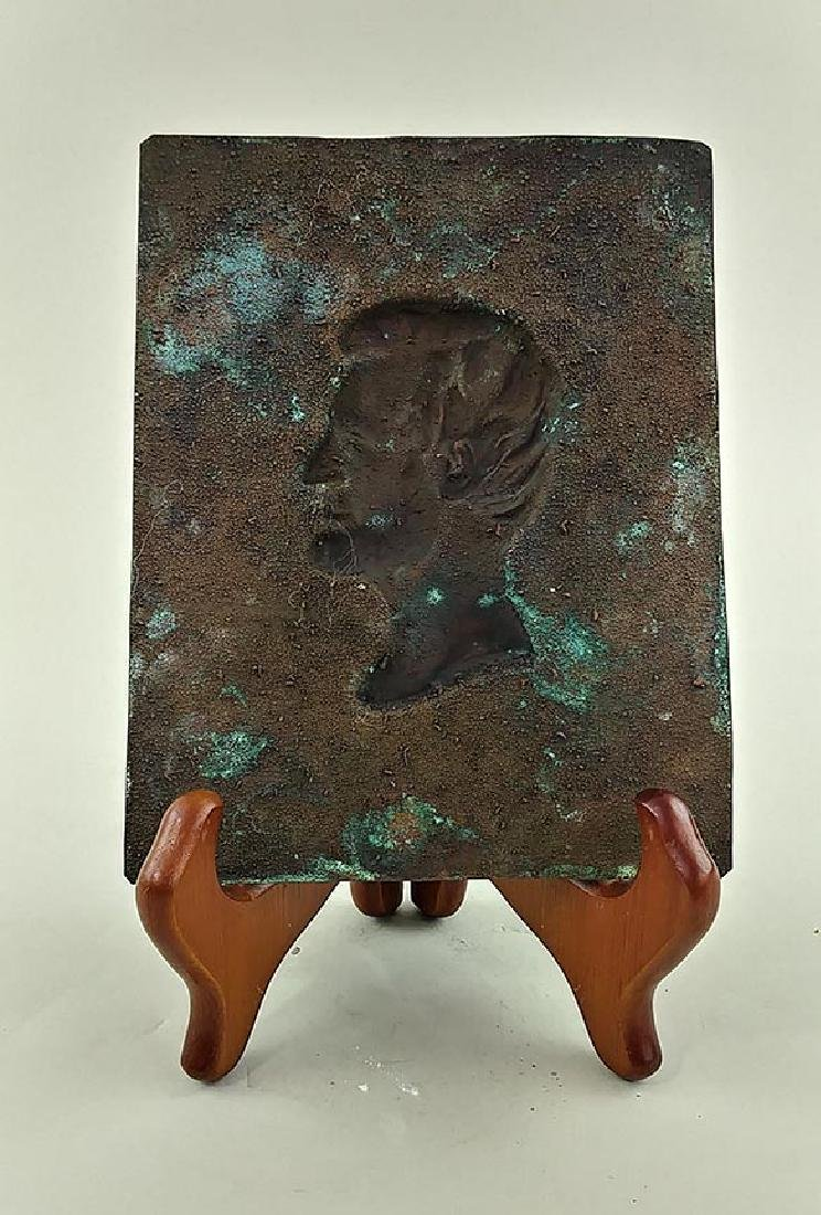 COPPER PLAQUE OF LINCOLN IN PROFILE - 2