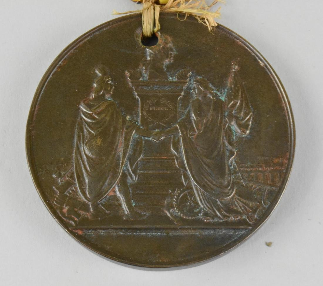 ANDREW JOHNSON INDIAN PEACE MEDAL W/ TRADE BEADS - 7