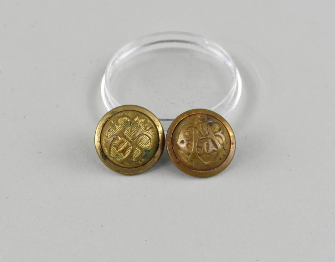 FOUR GRAND ARMY OF THE REPUBLIC UNIFORM BUTTONS - 2