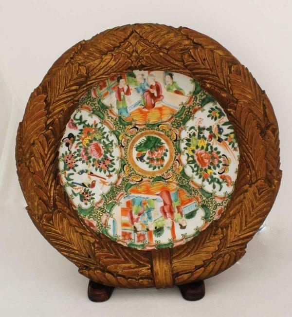 14: Chinese Rose Medallion Porcelain Shallow Bowl, 19th