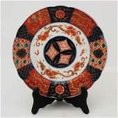 149: Set of 6 Imari Porcelain Plates, Japanese early 20