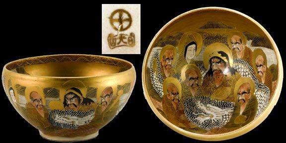 7: Antique Satsuma Bowl On Cobalt Ground