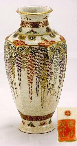 9: Vintage Satsuma Vase