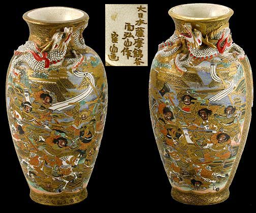 10: (2) Antique Satsuma Vases Signed w/Dragons