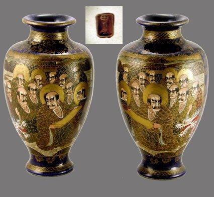 11: Pair (2) Satsuma Immortals Vases On Cobalt Ground