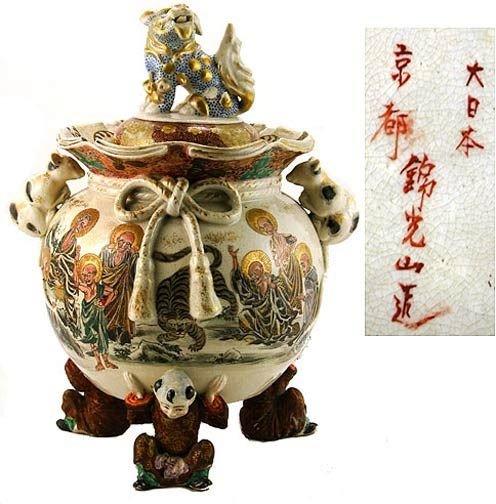 24: Antique Japanese Koro Rat Handles FooDog Finial