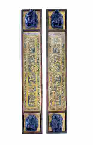 PAIR OF CHINESE GILT AND SILK EMBROIDERED SLEEVE PANELS
