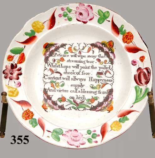 355: 19th C PAINTED PLATE WITH VERSE