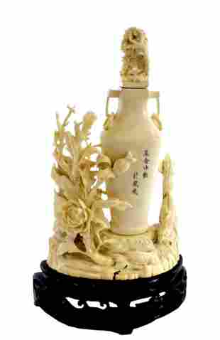 CHINESE CARVED COVERED VASE GROUP