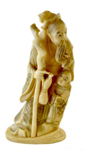 CHINESE CARVED SCHOLAR AND STUDENT