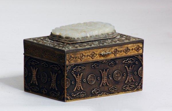 32: SILVER FILIGREE BOX