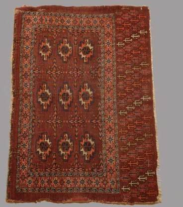 3: Antique Turkoman Cheval Rug c1900