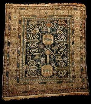 Antique Caucasian Shriven Rug