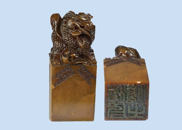 11: CARVED SOAPSTONE SEAL