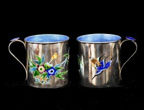 308: ENAMELED SILVER CUP