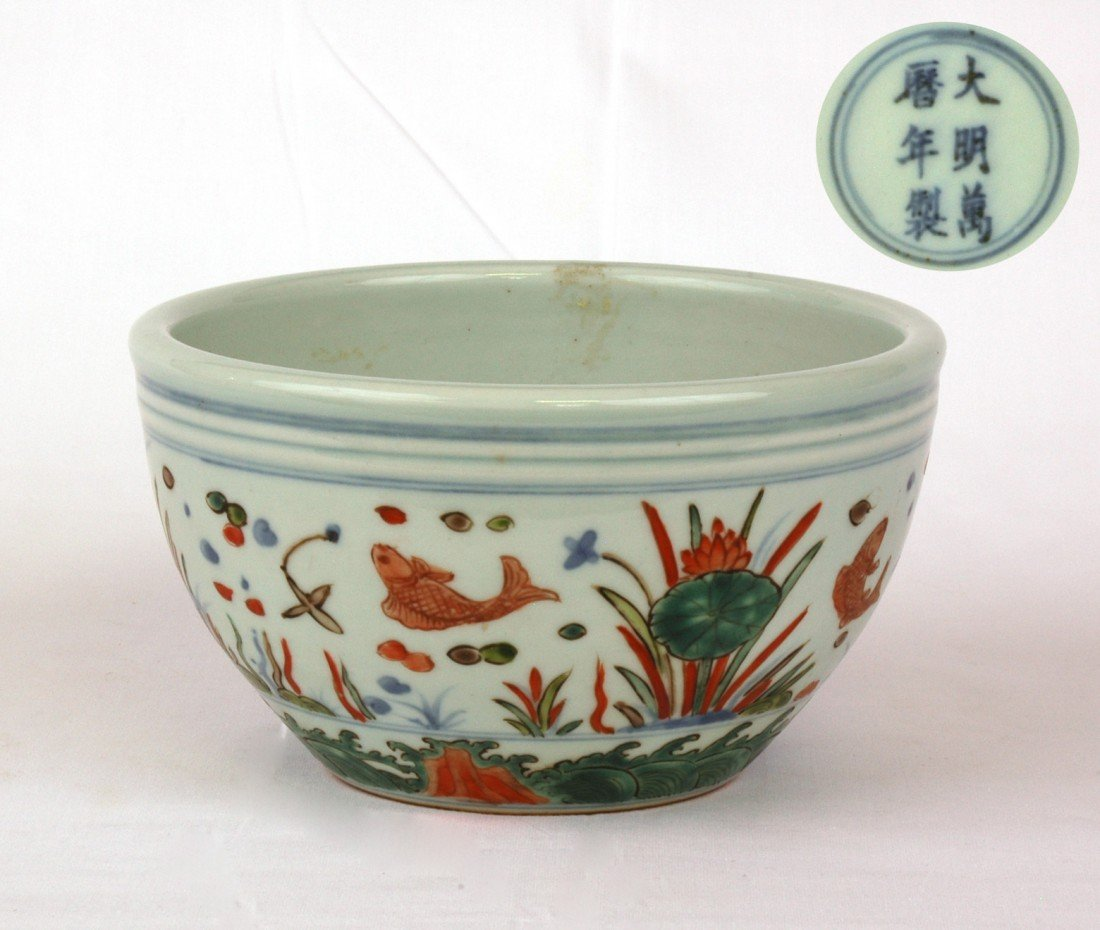 12: ENAMELED PORCELAIN BOWL