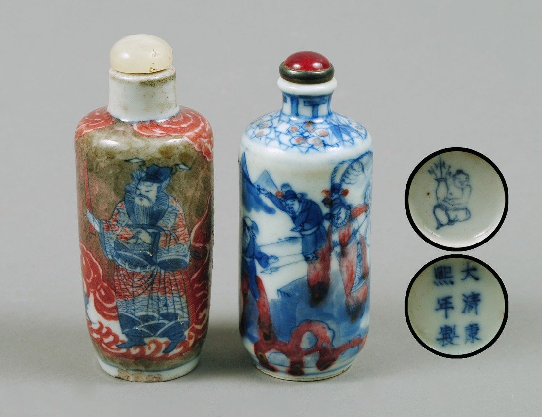 58: TWO PORCELAIN SNUFF BOTTLES