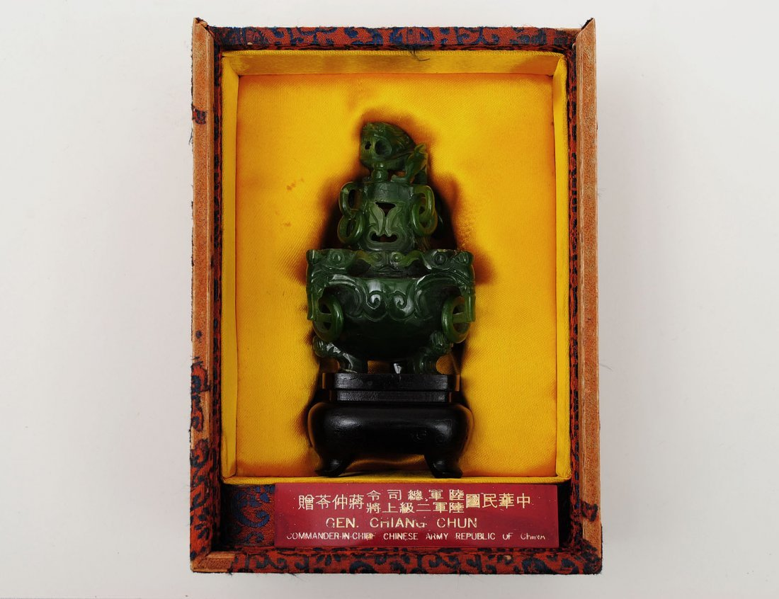 369: SPINACH JADE CENSER AND COVER