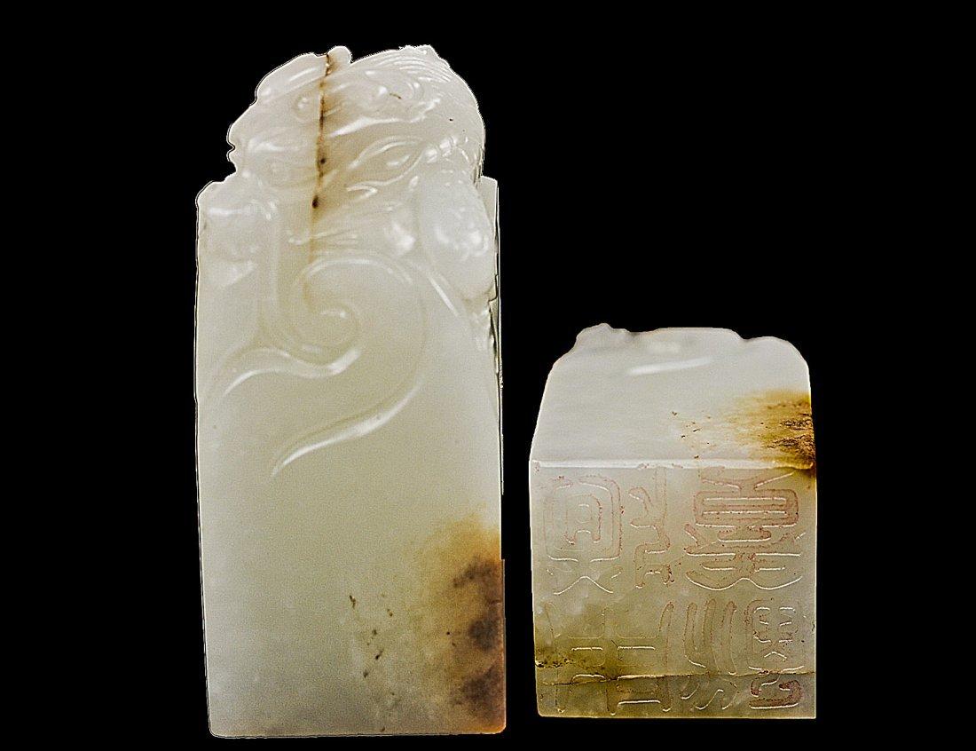 111: WHITE JADE SEAL