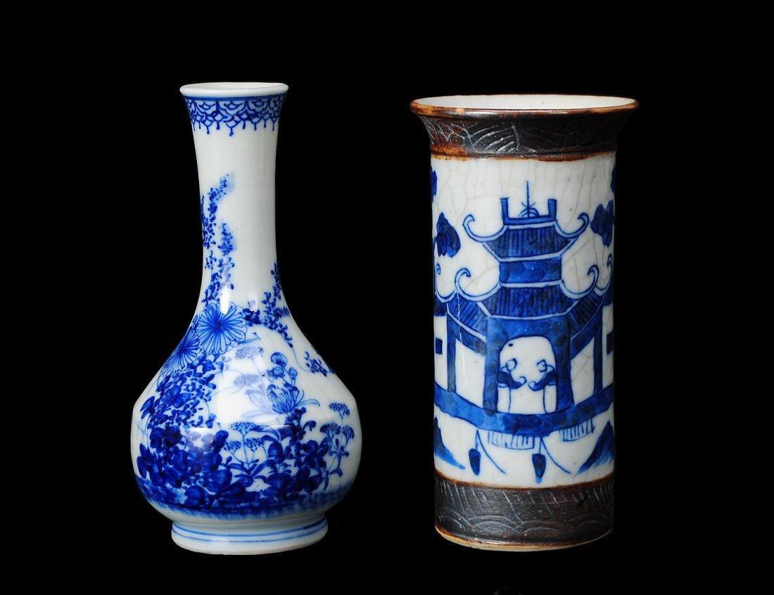 303: TWO BLUE AND WHITE PORCELAIN VASES