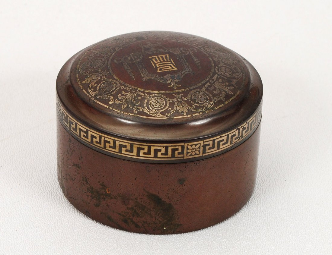 MIXED METAL BOX AND COVER