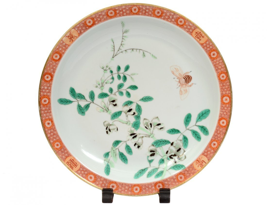 HIGHLY IMPORTANT FAMILLE ROSE PORCELAIN PLATE