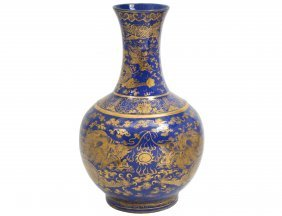 "Fine And Large Gilt Decorated Porcelain ""dragon"" Vase"