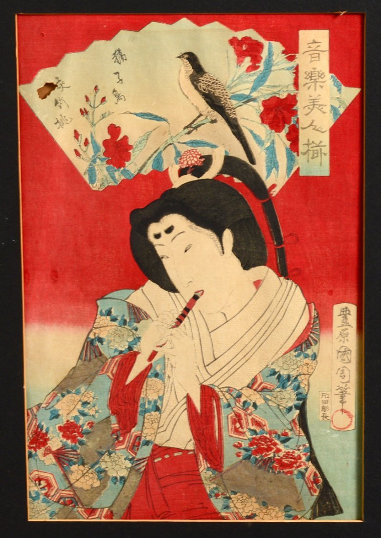 GROUP OF FOUR JAPANESE WOODBLOCK PRINTS - 5