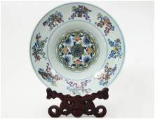 CHINESE 18TH CENTURY DOUCAI ENAMEL PAINTED OGEE DISH
