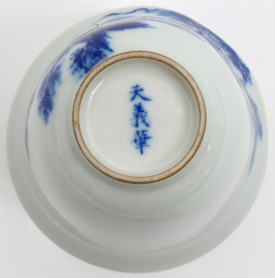 CHINESE BLUE AND WHIT PORCELAIN WINE CUP - 6