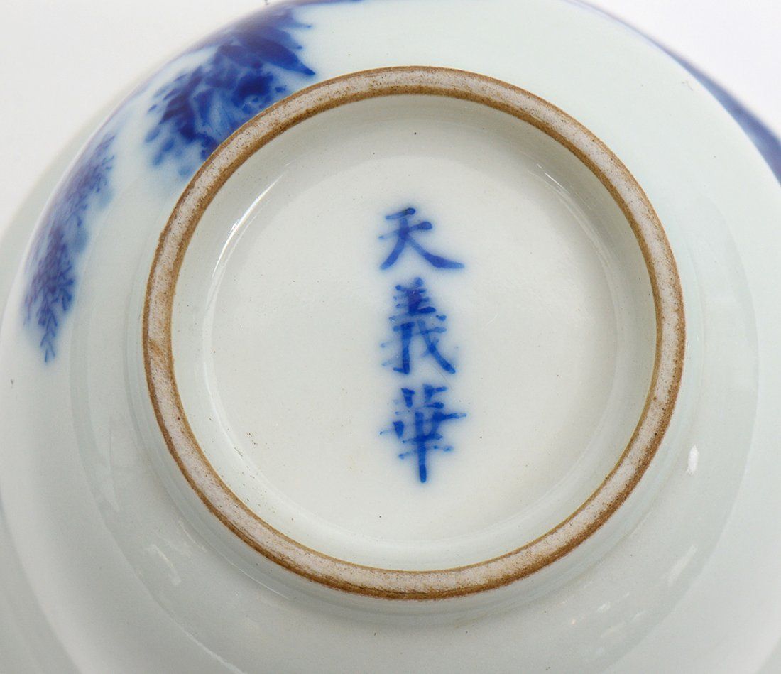 CHINESE BLUE AND WHIT PORCELAIN WINE CUP - 7