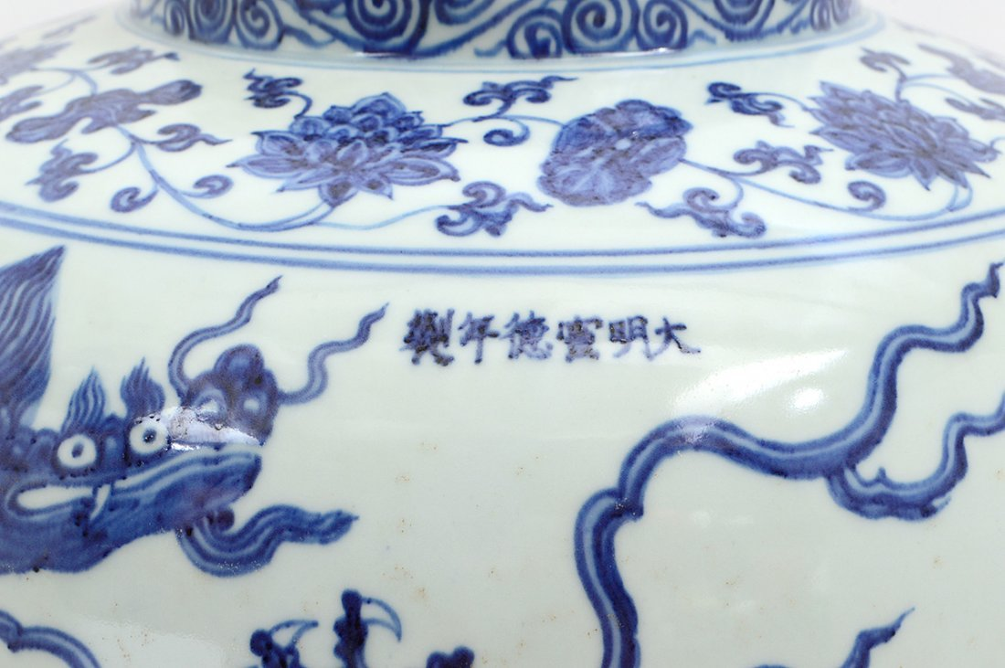 CHINESE BLUE & WHITE DECORATED PORCELAIN STORAGE JAR - 2