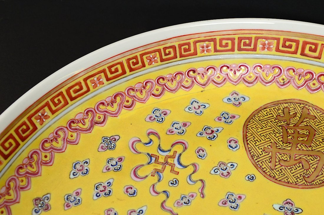 FINE YELLOW GROUND PORCELAIN CHARGER - 3