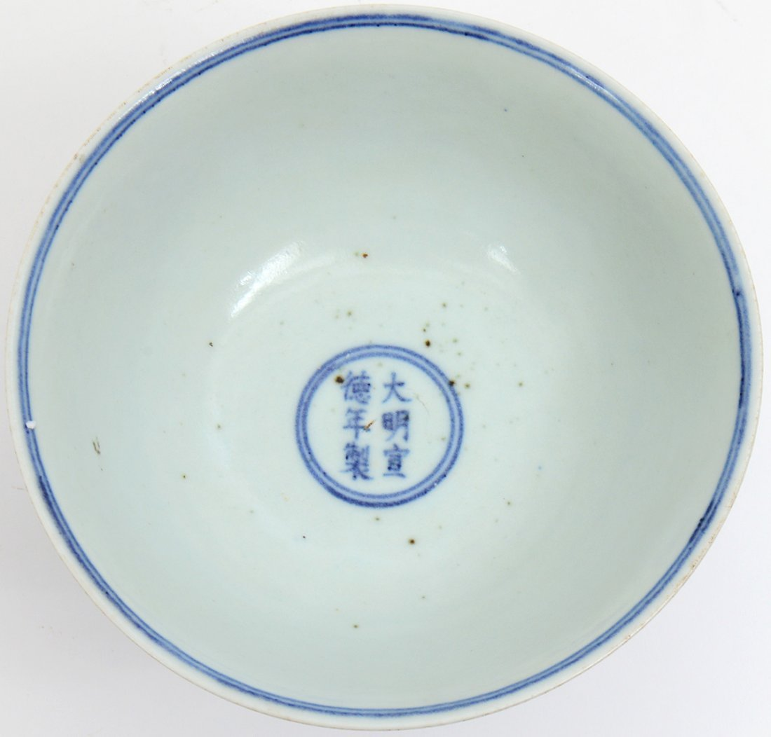 CHINESE MING STYLE BLUE AND WHITE STEM CUP - 5