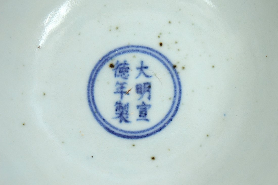 CHINESE MING STYLE BLUE AND WHITE STEM CUP - 6