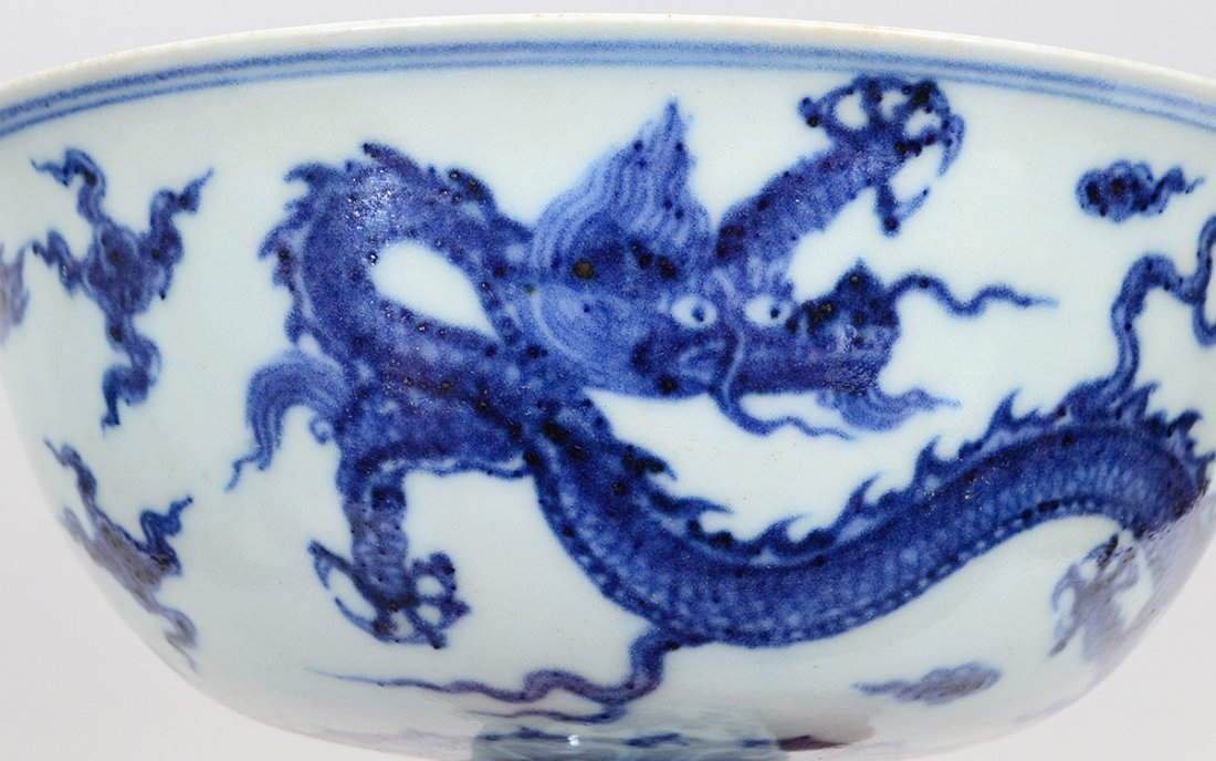 CHINESE MING STYLE BLUE AND WHITE STEM CUP - 8