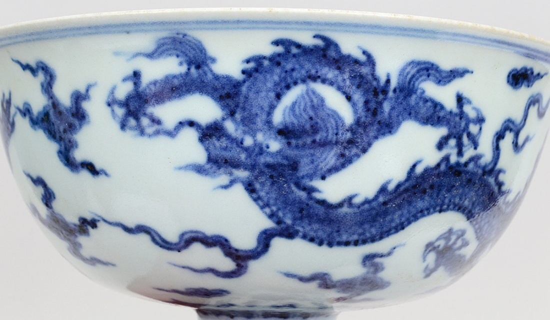CHINESE MING STYLE BLUE AND WHITE STEM CUP - 9