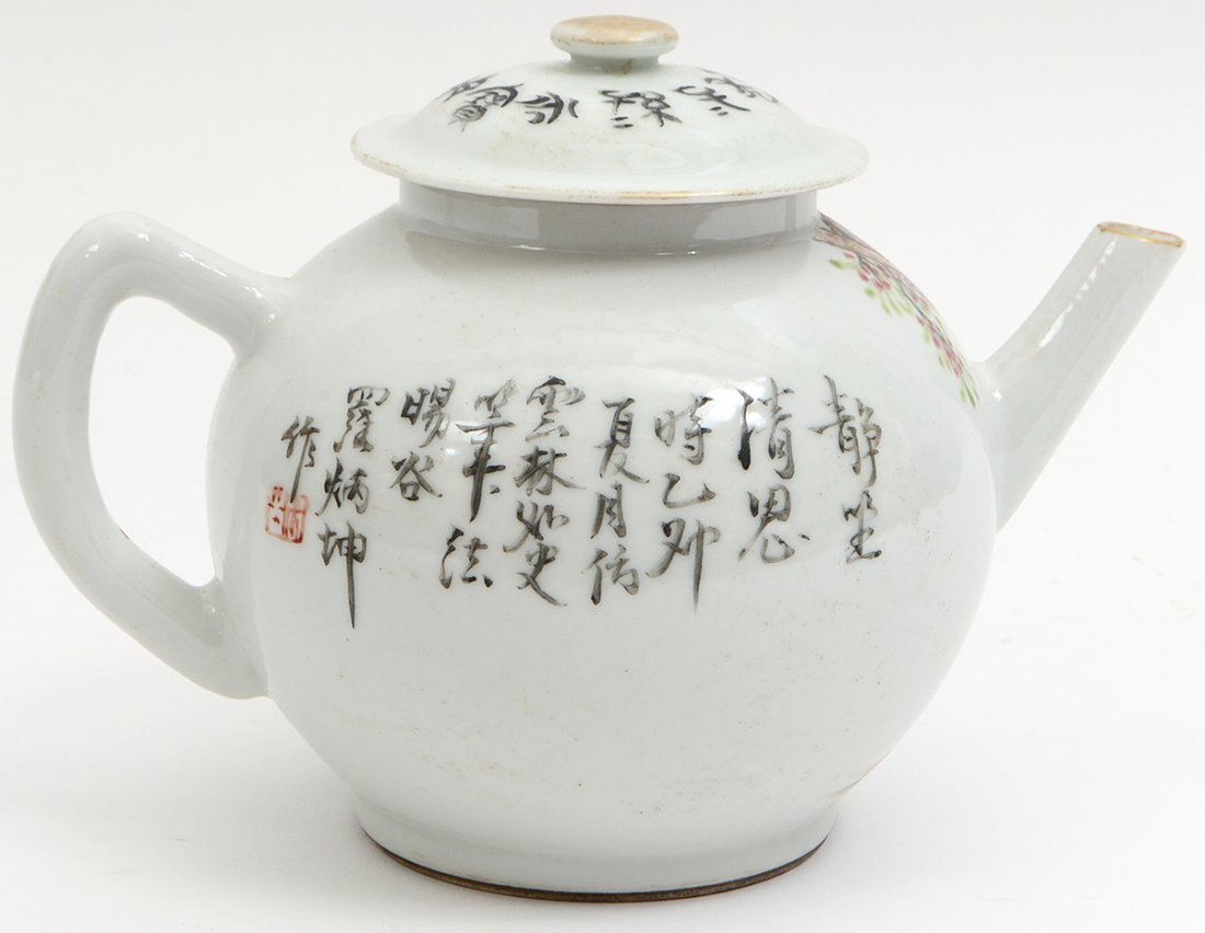 CHINESE REPUBLIC ENAMEL DECORATED LIDDED TEAPOT - 5