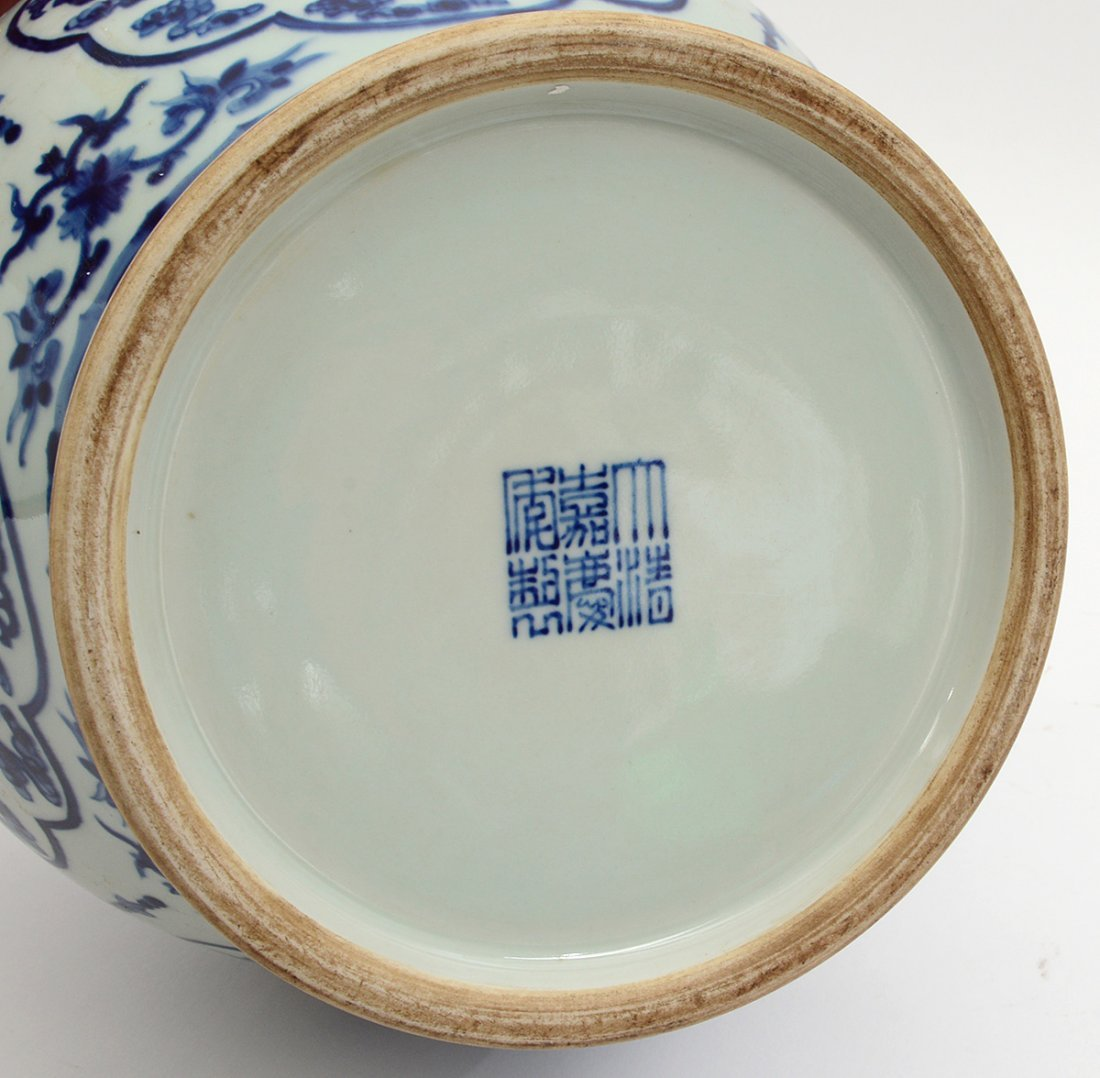 CHINESE BLUE AND WHITE COVERED GINGER JAR - 10