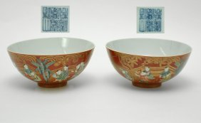 203: Pair Red Chia Ch'ing Chinese Porcelain Bowls