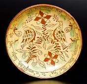 Extremely Important Samuel Troxel Sgraffito Redware