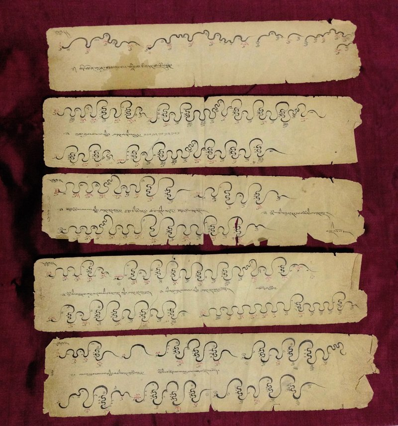RARE HANDWRITTEN BUDDHIST MUSICAL SUTRAS 18th century