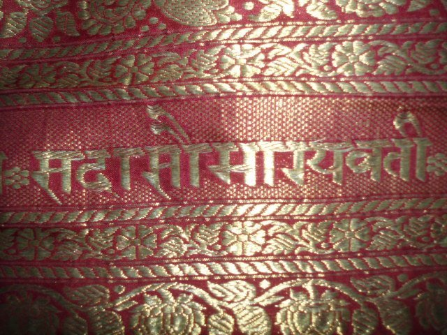 HEIRLOOM BANARASI BRIDAL SARI REAL ZARI + INSCRIPTION