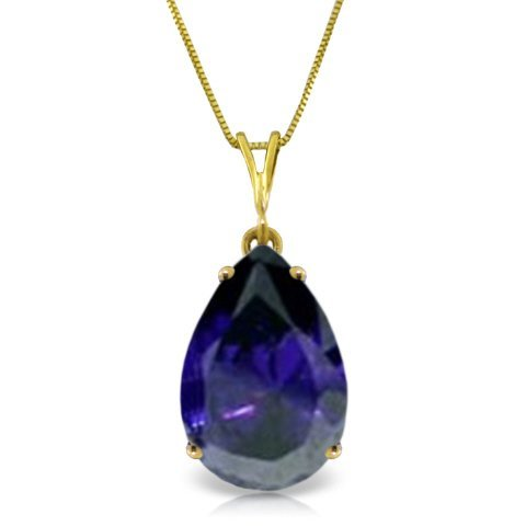 14k Yellow Gold 4.65ct Sapphire Necklace