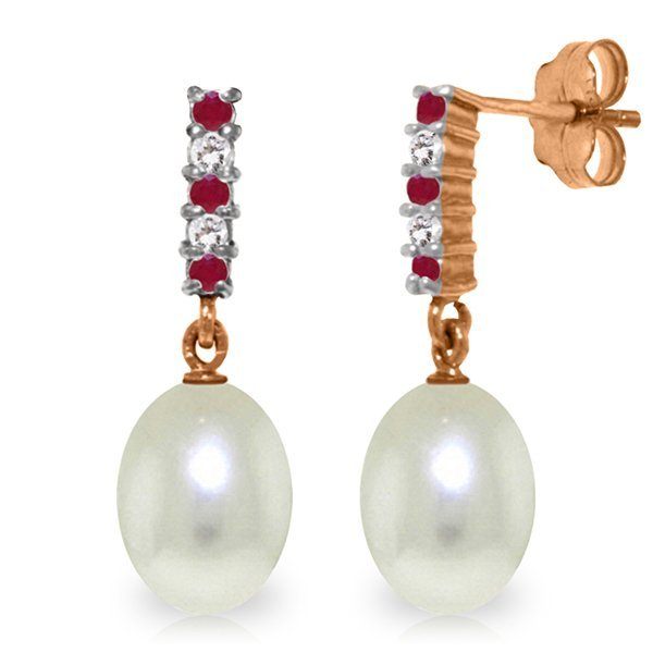 Freshwater Pearl Earrings with Ruby and Diamond Accent