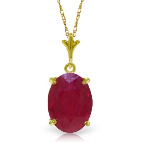 14k Yellow Gold 3.50ct Ruby Oval Necklace