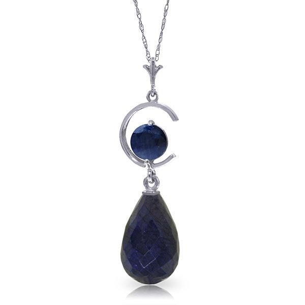 14k White Gold Sapphire 'C' Necklace