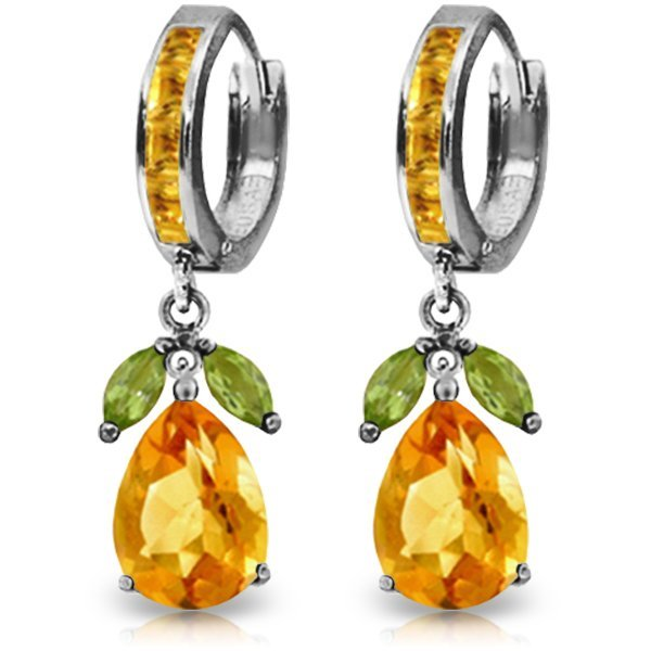 14K White Gold 12.0ct 1.3ct Citrine &1.0ct Peridot