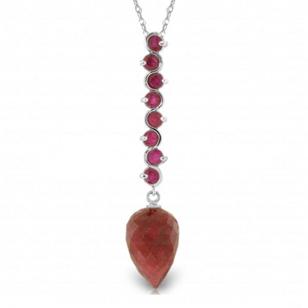 14k White Gold 14.55ct Ruby Necklace